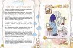 1_Страница_26