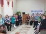 Рабочая встреча Коалиции Кризисных центров Урало-Сибирского региона 17.12.2015