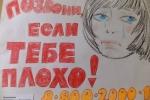 """Чуприна Виктория, 13 лет, МКУ СО Приют """"Возрждение"""