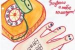 Кузьмин Иван,6А класс, школа-интернат №13