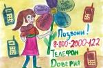 14 Бухарметова Валерия 11 лет СРЦ ЧМЗ