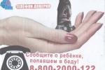 3 Сергеева Галина 14, Сергеева Анна 10, Пяткова Алена 10 СРЦ курч