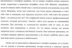 8 Анастасия Куртеева 14 лет СРЦ ЛЕн