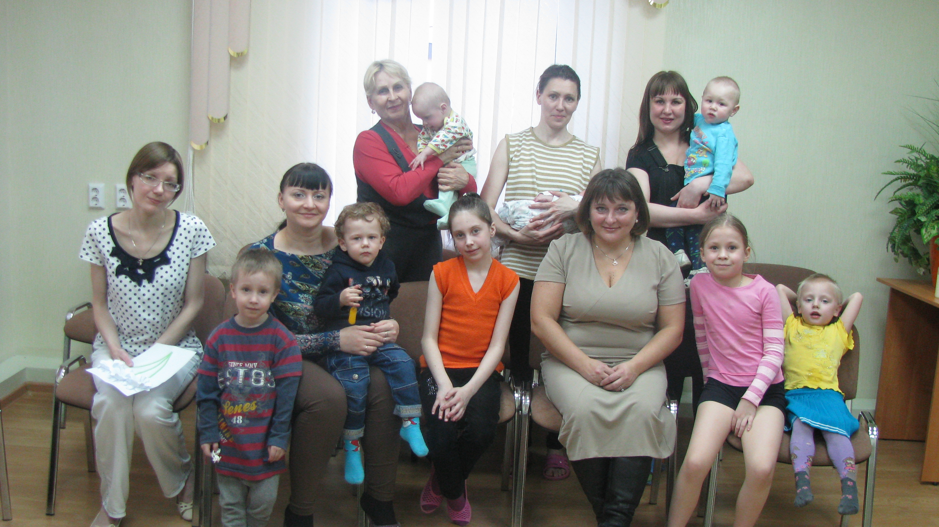 Мбу со кризисный центр г челябинск