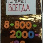 Богданова Ксения, 16 лет, детский дом №6