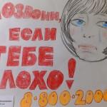 """Чупринина Виктория, 13 лет, МКУ СО Приют """"Возрождение"""""""