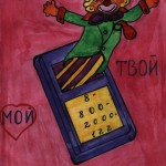 Гришина Христина, 11 лет, детский дом №6