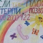Храмцова Кристина, 17 лет, детский дом №6