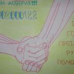Епимахов Михаил, 12 лет, школа-интернат №13