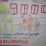 Мина Павел, 12 лет, школа-интернат №13