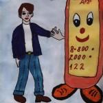 Полищук Илья, 11 лет, детский дом №6