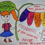 Пономарева Мария, школа-интернат №13,  2 МЕСТО