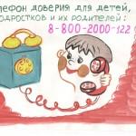 Машкова Маша, СРЦ Тракторозаводского района