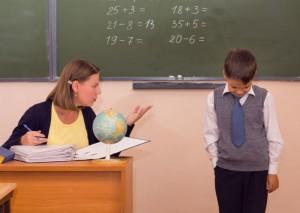 учитель придирается