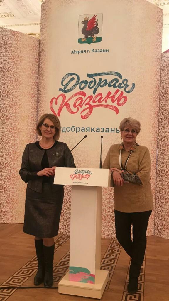 форум-Казань2018